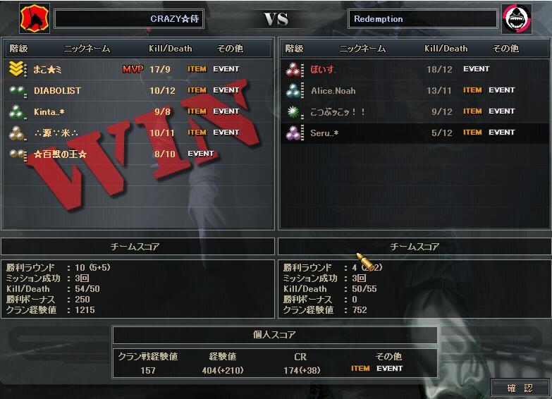 11.1更新cw1