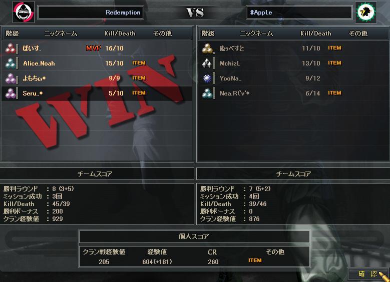 11.3更新cw2