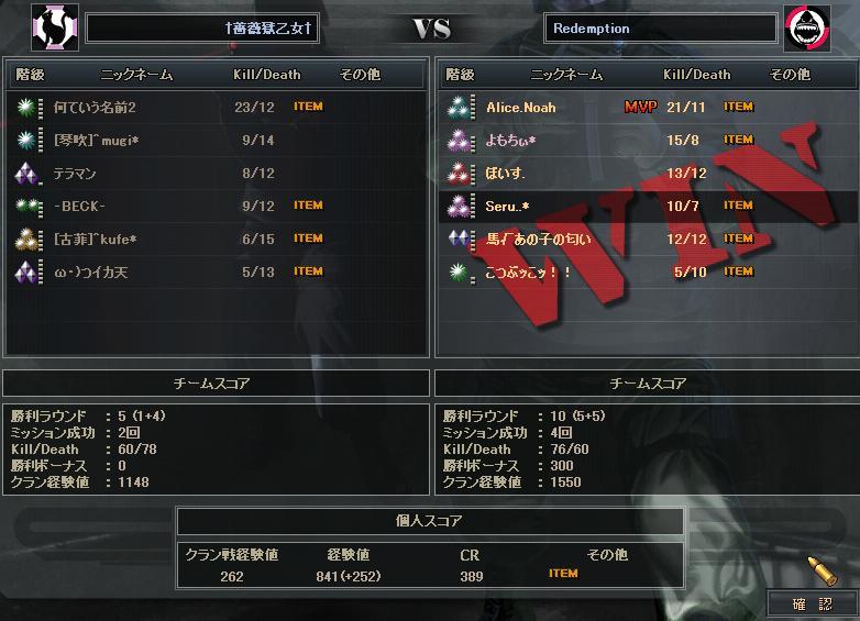 11.3更新cw3