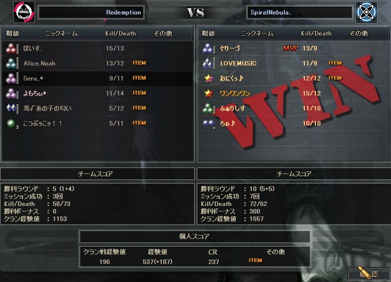 11.3更新cw4