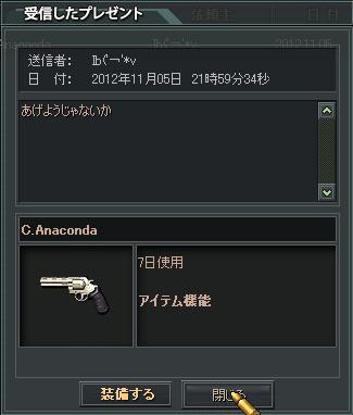 11.6更新プレ