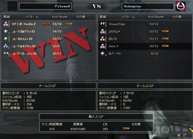 11.7更新cw1