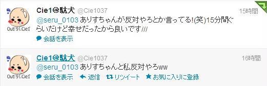 11.8更新いぶ