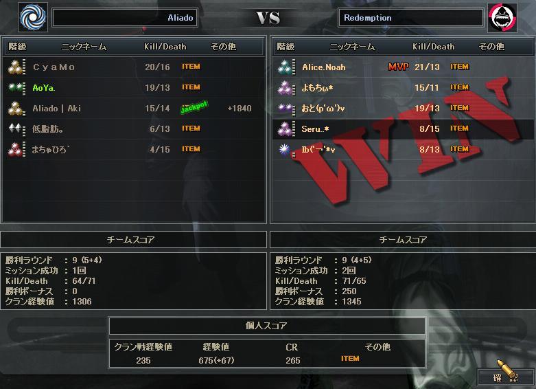 11.9更新cw2