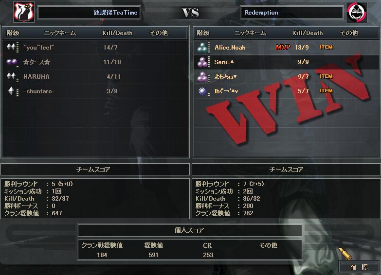 11.9更新cw3