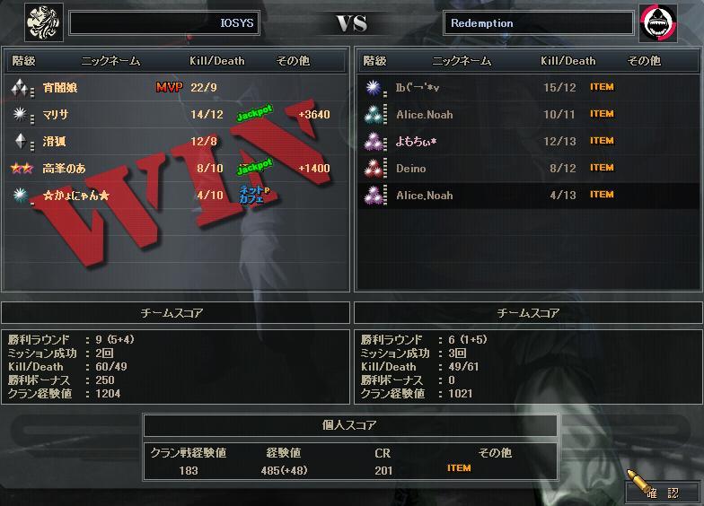 11.12更新cw1