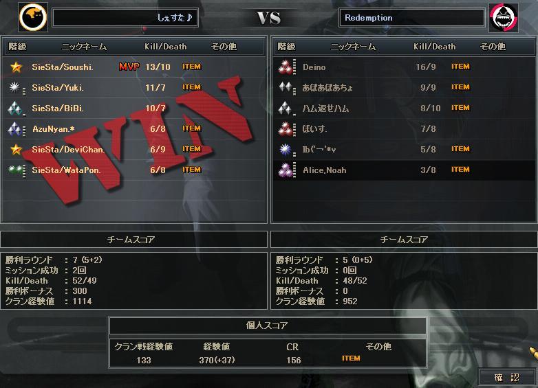 11.15更新cw1