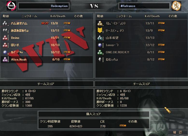 11.15更新cw2