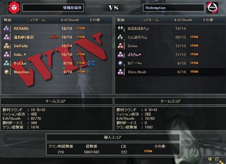 11.15更新cw4