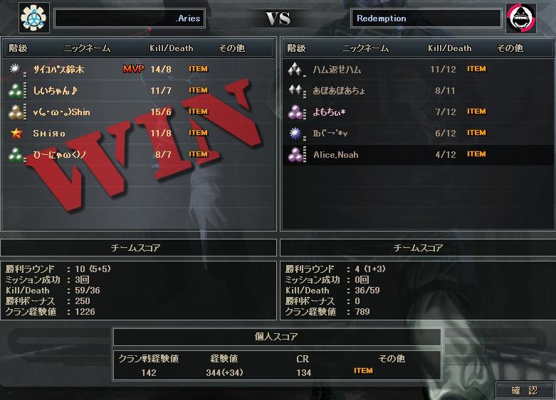 11.15更新cw5