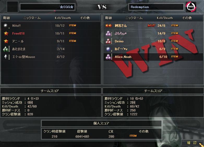 11.15.5更新cw2
