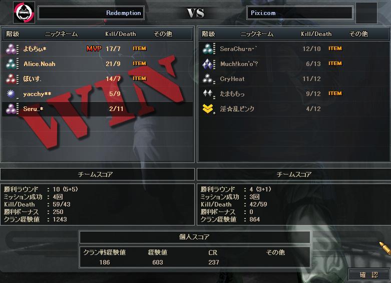 11.20更新cw5
