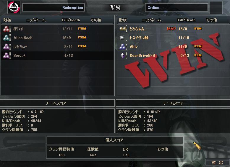 11.20更新cw6