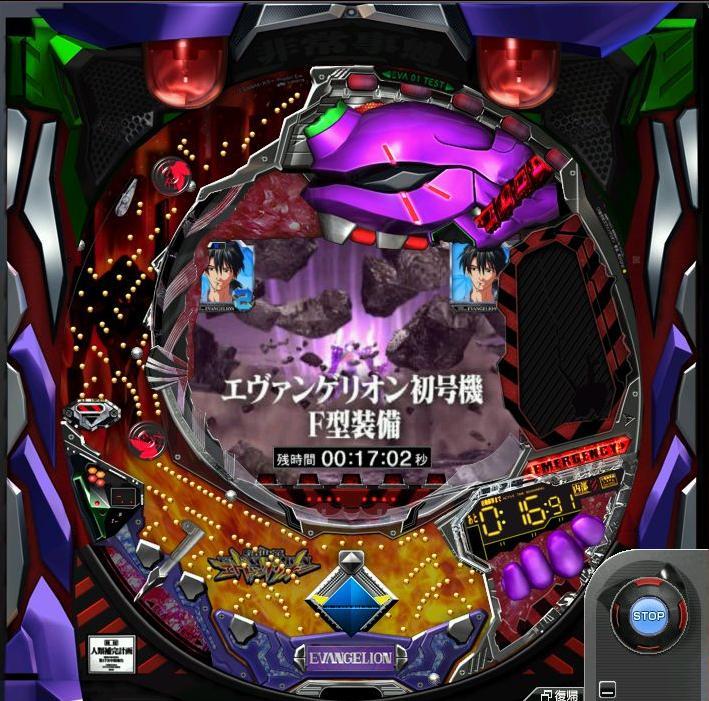 11.23更新ななぱち4