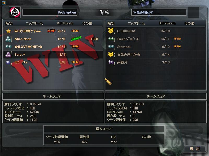 11.29更新cw1