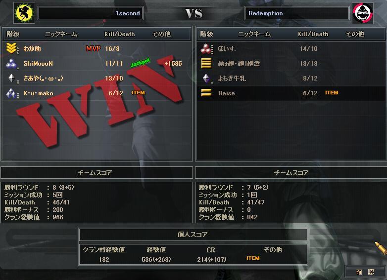 12.5更新cw3