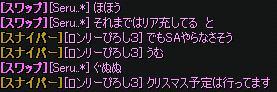 12.7更新ぴろしさn