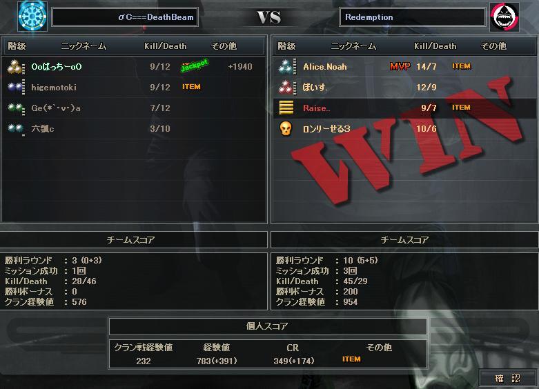12.10更新cw2