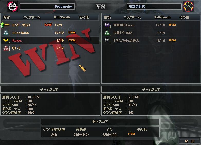 12.10更新cw3