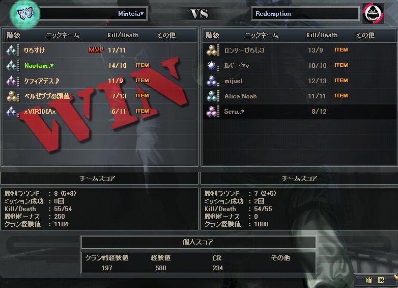 12.13更新cw3