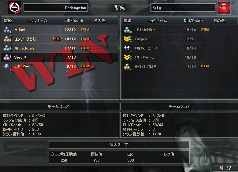 12.13更新cw4