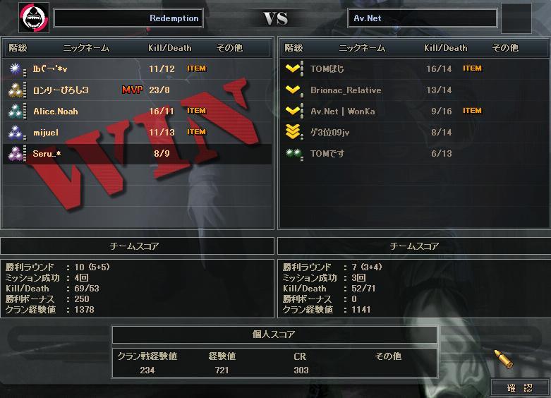 12.17更新cw2