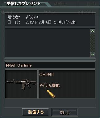 12.17更新cw3