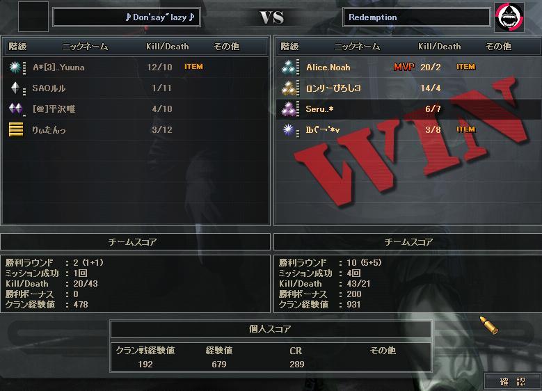 12.20更新cw2