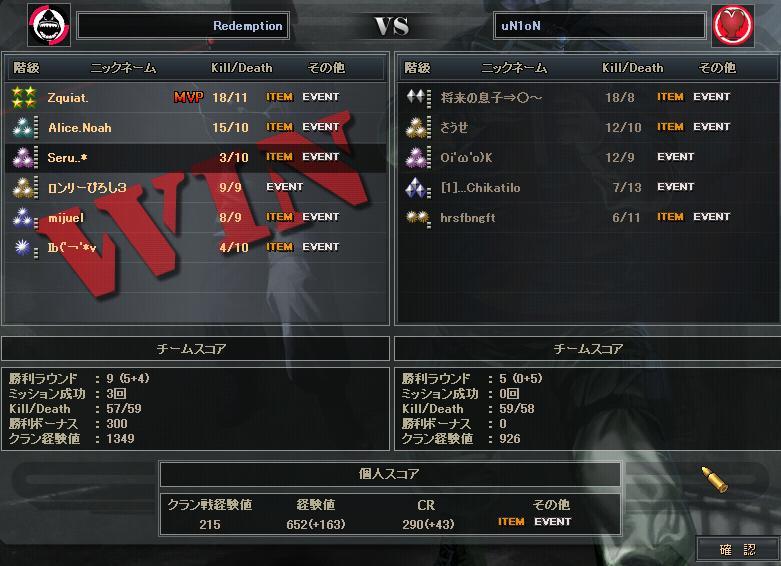 12.24更新cw2