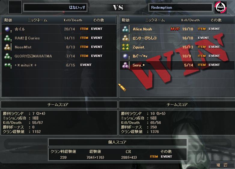 12.24更新cw3