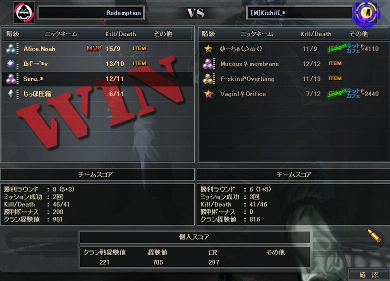 12.27更新cw4