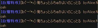 12.27更新おまけ1