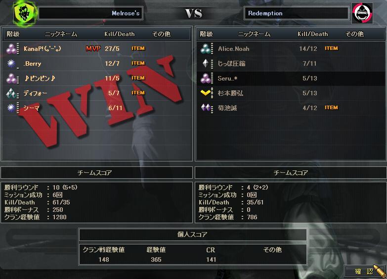 12.30更新cw1