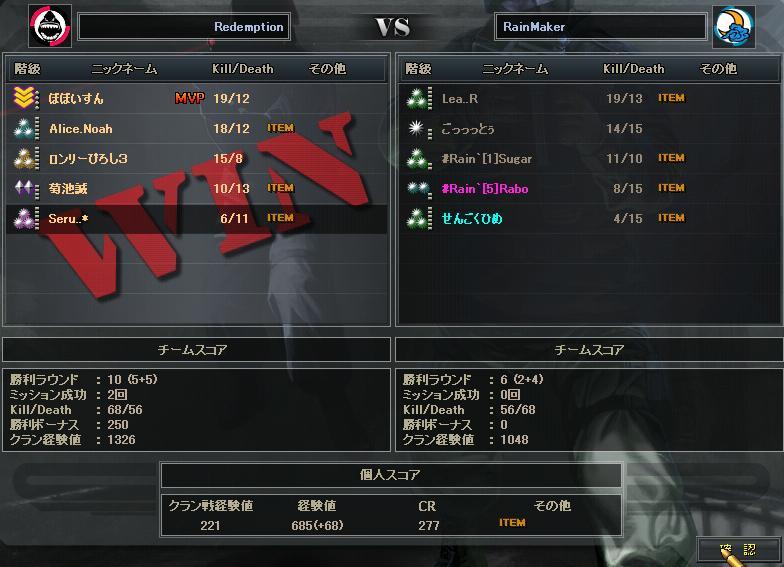 12.31更新cw1
