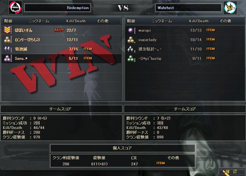 12.31更新cw2