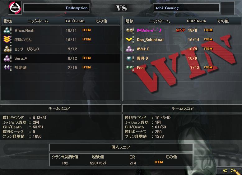 12.31更新cw4