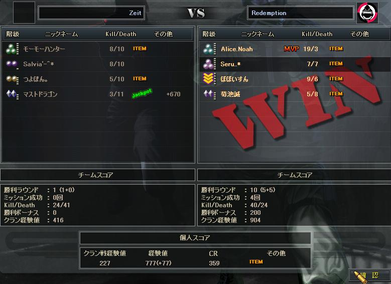 12.31更新cw7