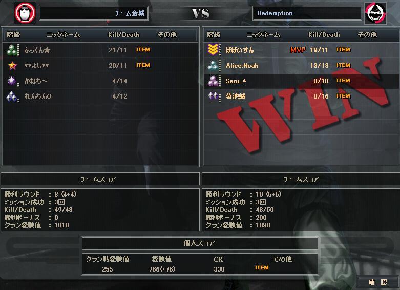 12.31更新cw8
