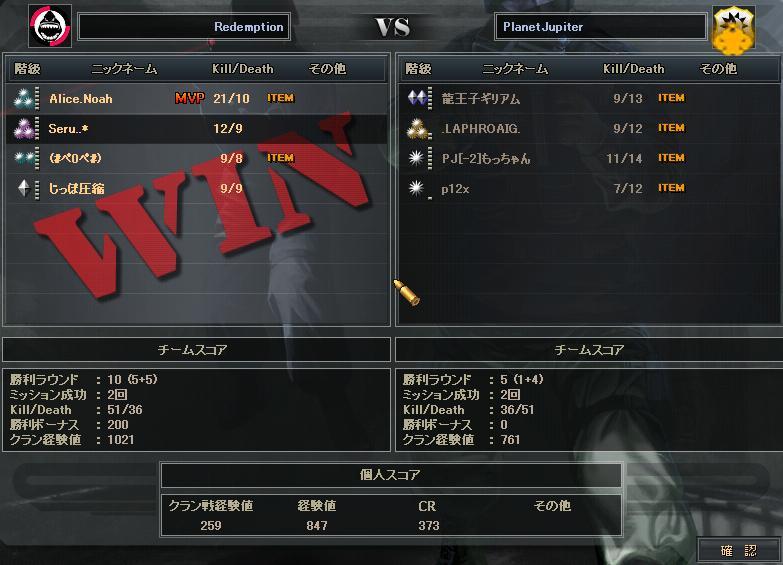 1.5更新cw3