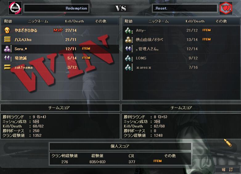 1.12更新cw2