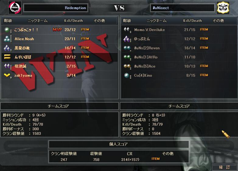 1.15更新cw3