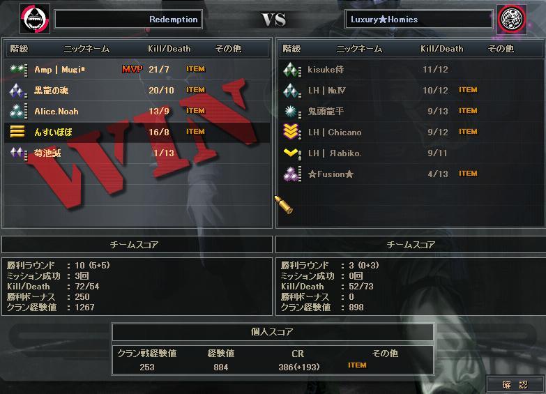 1.15更新cw4