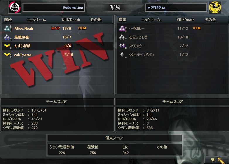 1.18更新cw2