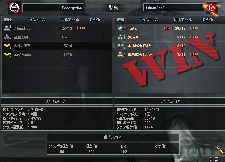 1.18更新cw3