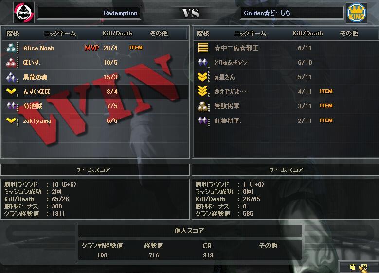 1.18更新cw4