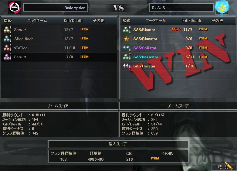 1.26更新cw1