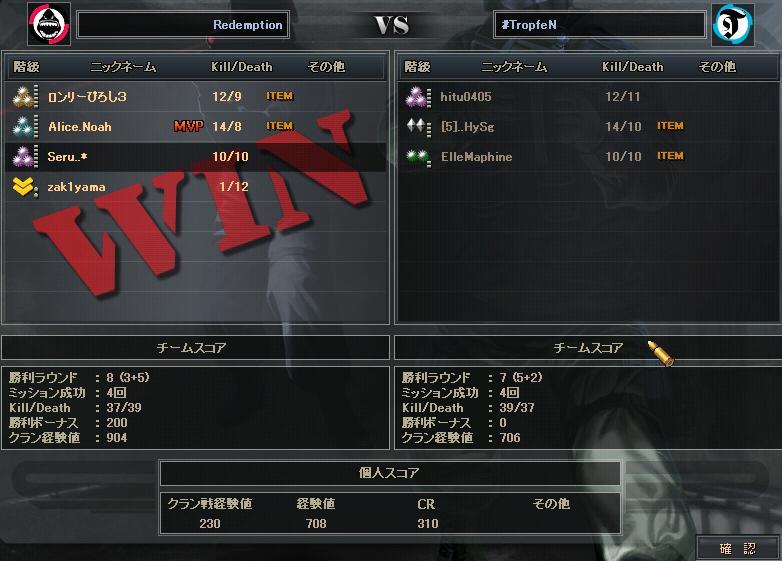 1.29更新cw1