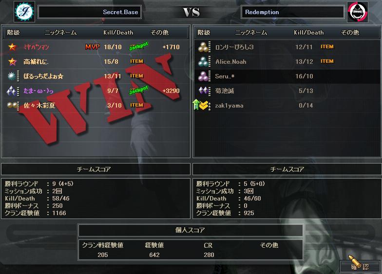 1.29更新cw2