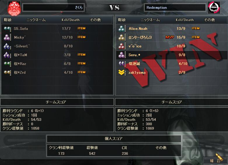 1.29更新cw3