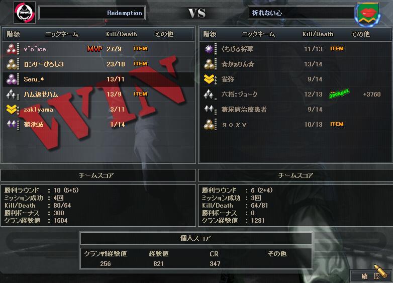 2.1更新cw3